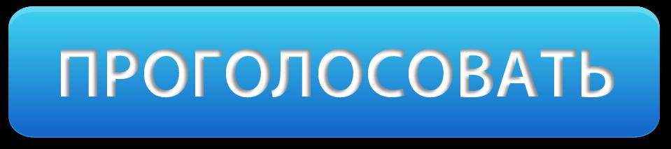 2014-10-02_13-07-21
