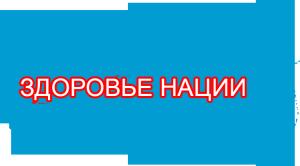 rfsizn-logo-300x166